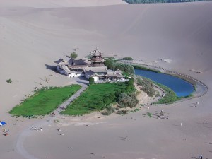 CrescentLakeChina1